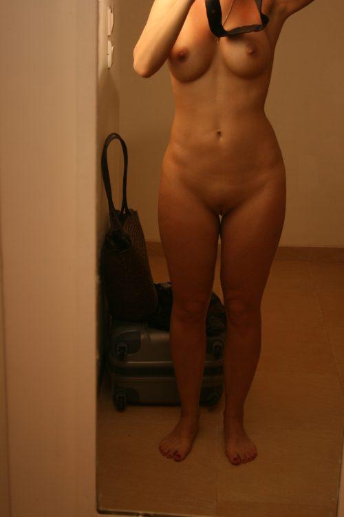 Une amatrice offre un selfie nue